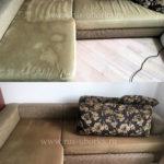 Химчистка углового коричневого дивана