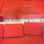 Химчистка углового красного дивана